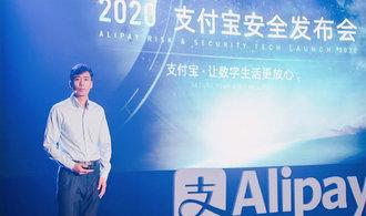 Největší IPO v historii: Čínská Ant Group získá přes 34 miliard dolarů