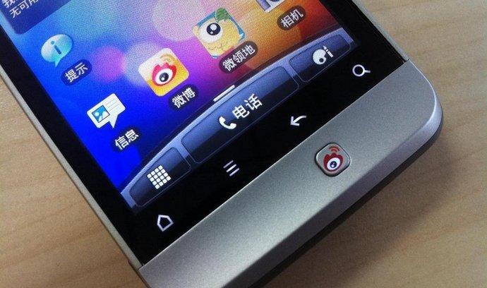 IPO: Čínské Weibo prodalo jen 17 milionů akcií, přesto má důvod k radosti