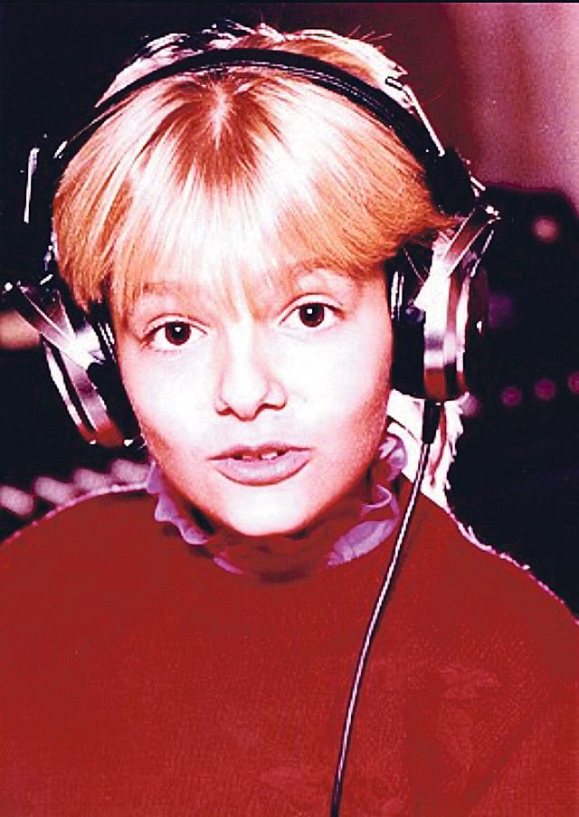 Darina záliba v hudbě se projevovala už od mládí.