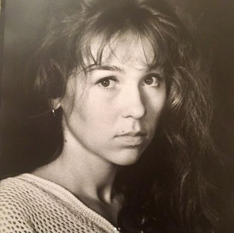Kateřina Hrachovcová, když jí bylo sedmnáct let