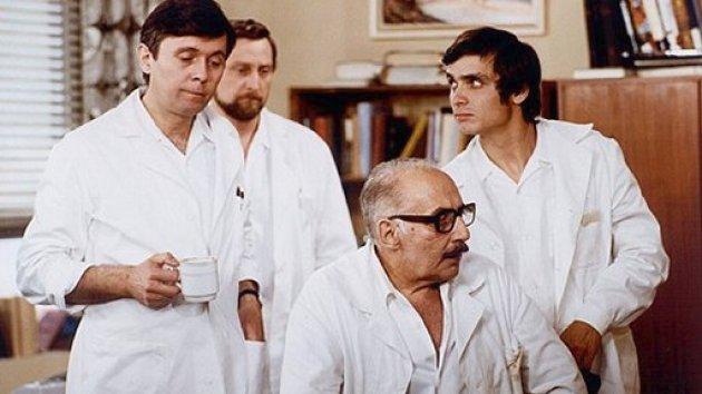 1977 Nemocnice na kraji města