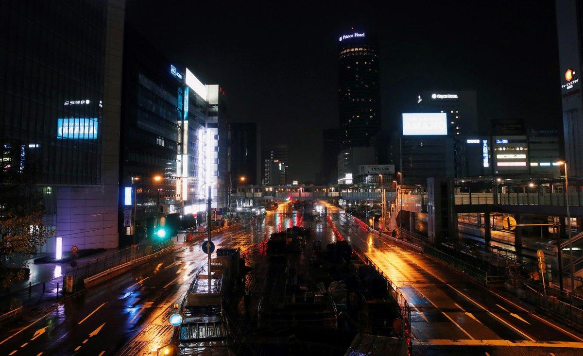 Tajfun Hagibis si v Japonsku vyžádal první oběti