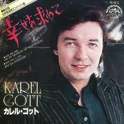 Japonská firma Nippon Columbia vydala příležitosti festivalu  singl s anglickou verzí písně Jdi za štěstím.