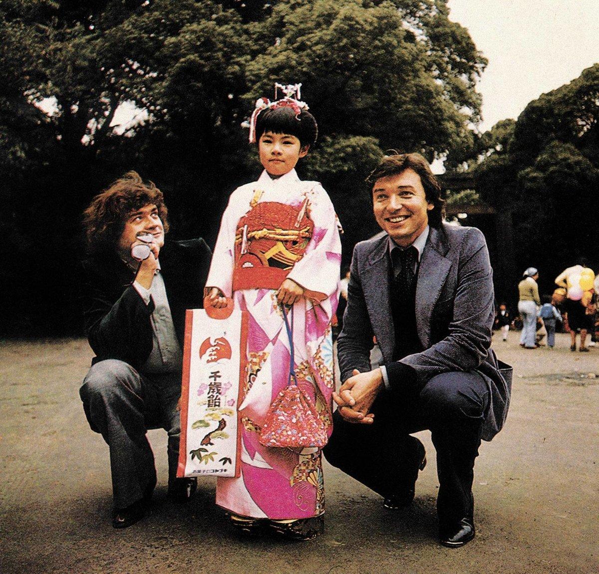 1974 - Gott se Svobodou v Tokiu