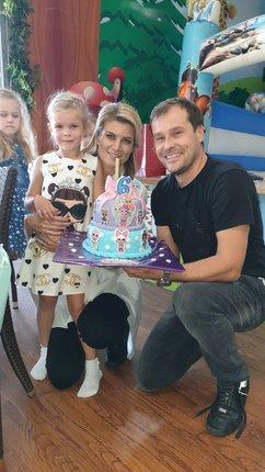 Iveta s manželem a dcerou