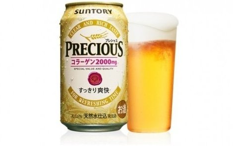 Pivo proti vráskám!