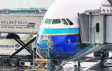 Poškozený Airbus A380-800.