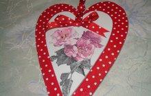Ozdoba na 1. máj: Srdce z lásky od Radomily z Archlebova!