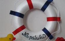 Hurá na palubu: Námořnický kruh ozdobí každou stěnu!