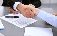 7 tipů, jak vyzrát na smlouvy!