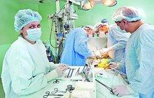 Čekačky na operace a vyšetření: Radost mít nebudete!