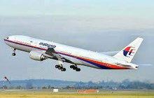 Zmizení MH370: Nová teorie!