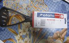 Nebezpečné mačkadlo na brambory!