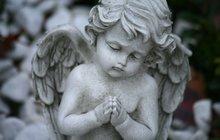 Najděte si svého strážného anděla podle data narození!