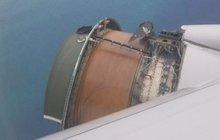 Letadlo muselo při cestě na Havaj nouzově přistát: Odletěl mu kryt motoru!