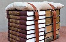 Knihy trochu jinak...třeba jako stolička?