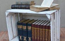 Knihy trochu jinak...třeba jako odkládací stolek?
