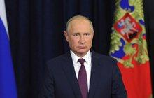 Našla se průkazka agenta Putina