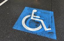 Úleva pro marody a invalidy: Za léky dají jen  500 korun ročně!
