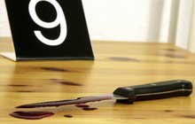 Masakr ve škole ve Žďáru: Šílená žena (26) ubodala chlapce (†16), další děti jsou zraněné!