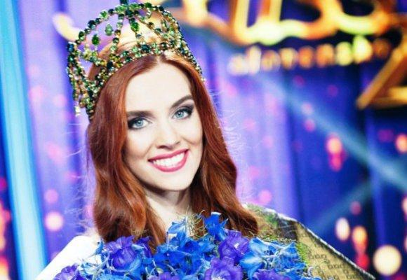 Slovenskou soutěž krásy vyhrála zrzavá dívka! Její nádherná tvář vás ohromí