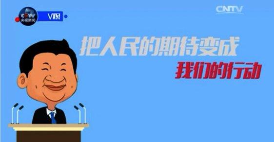 Big Daddy Si Ťin-pching, jak stojí v titulcích.