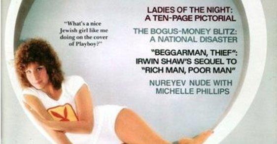 Před a po: Známé ženy, které se svlékly pro Playboy. Jak vypadají dnes?