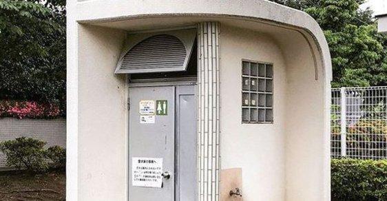 V Tokiu se na toaletě vyřádí i architekti!