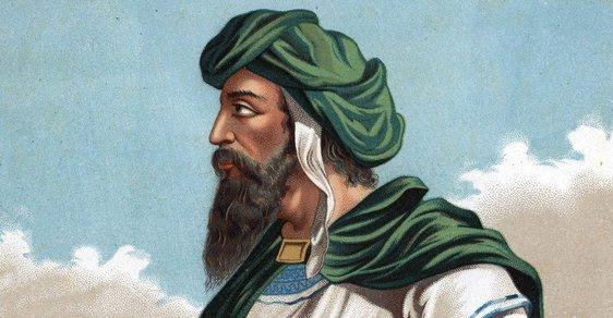 Prorok Mohamed