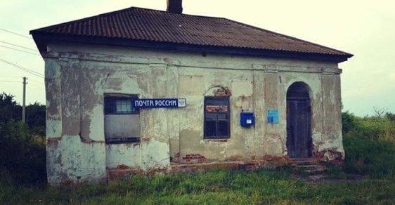 Horor, nebo důvod k pobavení? Podívejte se, kde všude může být v Rusku pošta