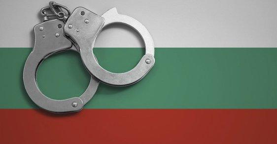 Bulharská policie zatkla studenta, který po konverzi k islámu připravoval teroristický útok (ilustrační obrázek)