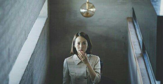 Korejský film Parazit