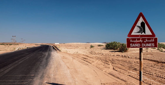 Moderní sultanát plný starobylých tradic. To je Omán, země provoněná solí a kadidlem