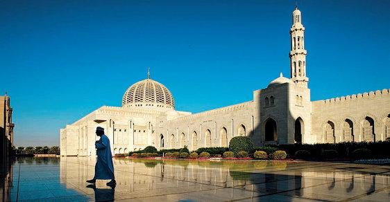 Fotoreportáž Františka Štauda: Ománský sultanát pod rouškou tradice