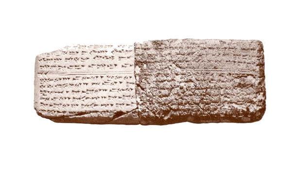 Primitivní záznam not k písni, 3 400 let