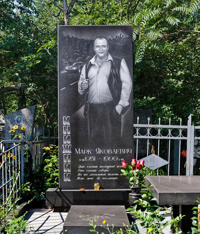 Gangsteři v Rusku si žili na vysoké noze.