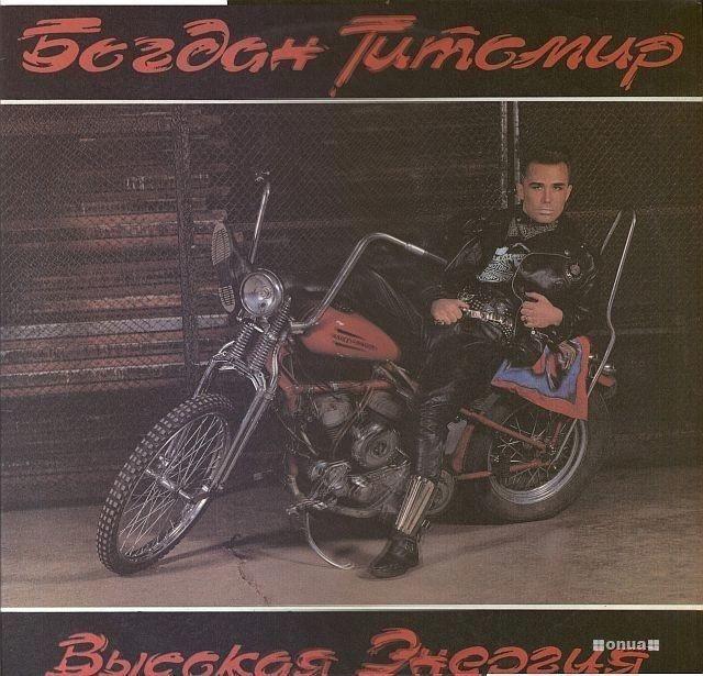 """""""Odvážné"""" obaly desek, které vycházely v SSSR."""