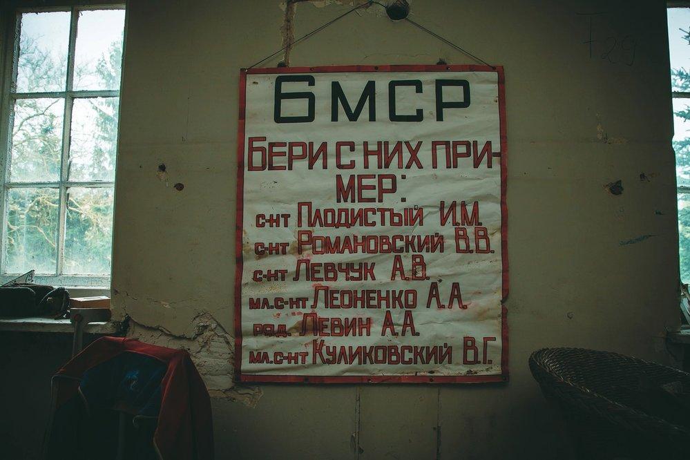 Německému Wünsdorfu se říkalo »Malá Moskva«, po odchodu Rudé armády se z něj stalo město duchů.