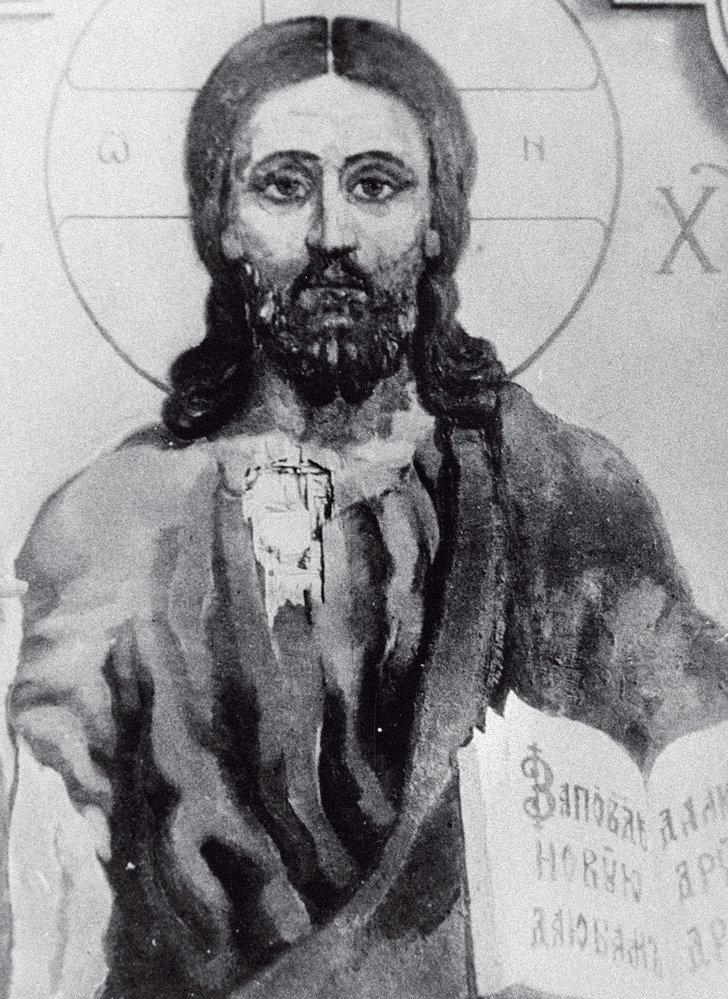 Prostřelený Ježíš