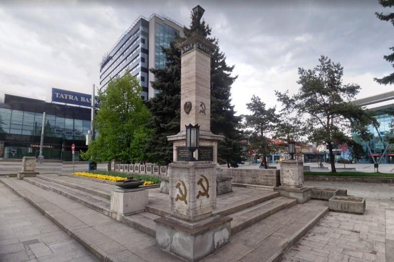Památník vojáků sovětské armády v Košicích