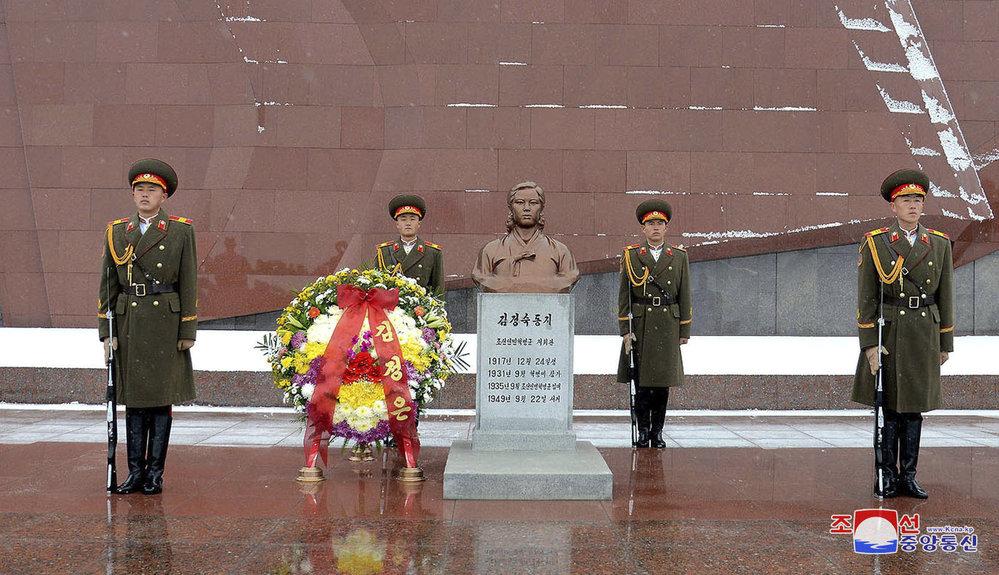 100. výročí narození Kim Čong-suk.