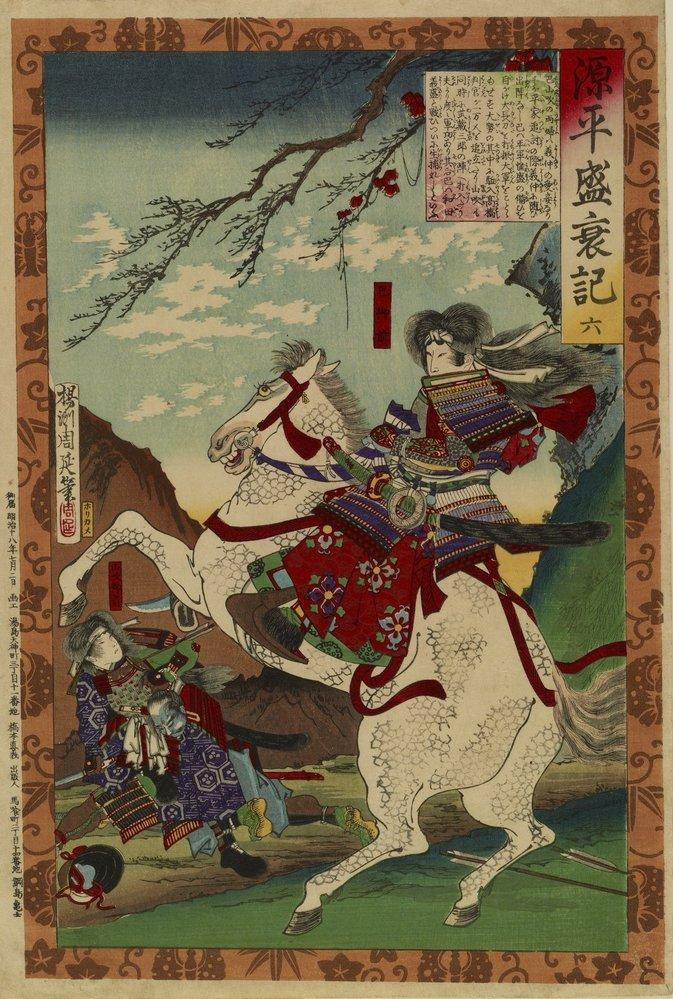 Tomoe Gozen, jedna z prvních ženských samurajek