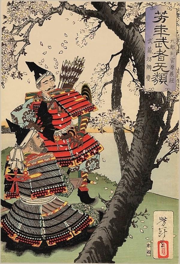 Minamoto no Yoshitsune, samuraj z 12. století
