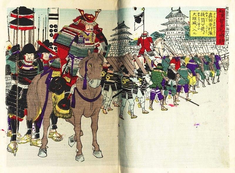 Slavný válečník Sanada Yukimura z 16. století