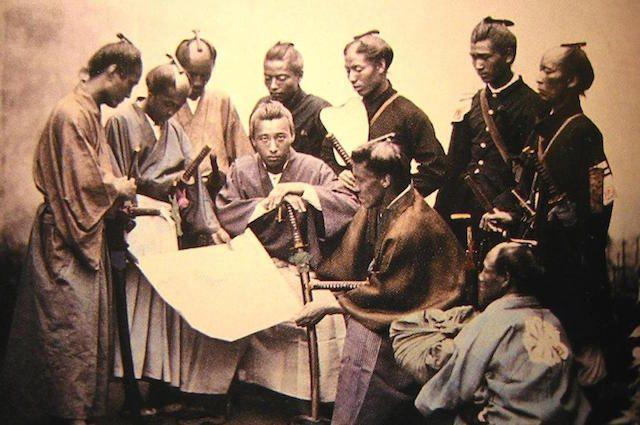 Samuraj byl též vzdělaný
