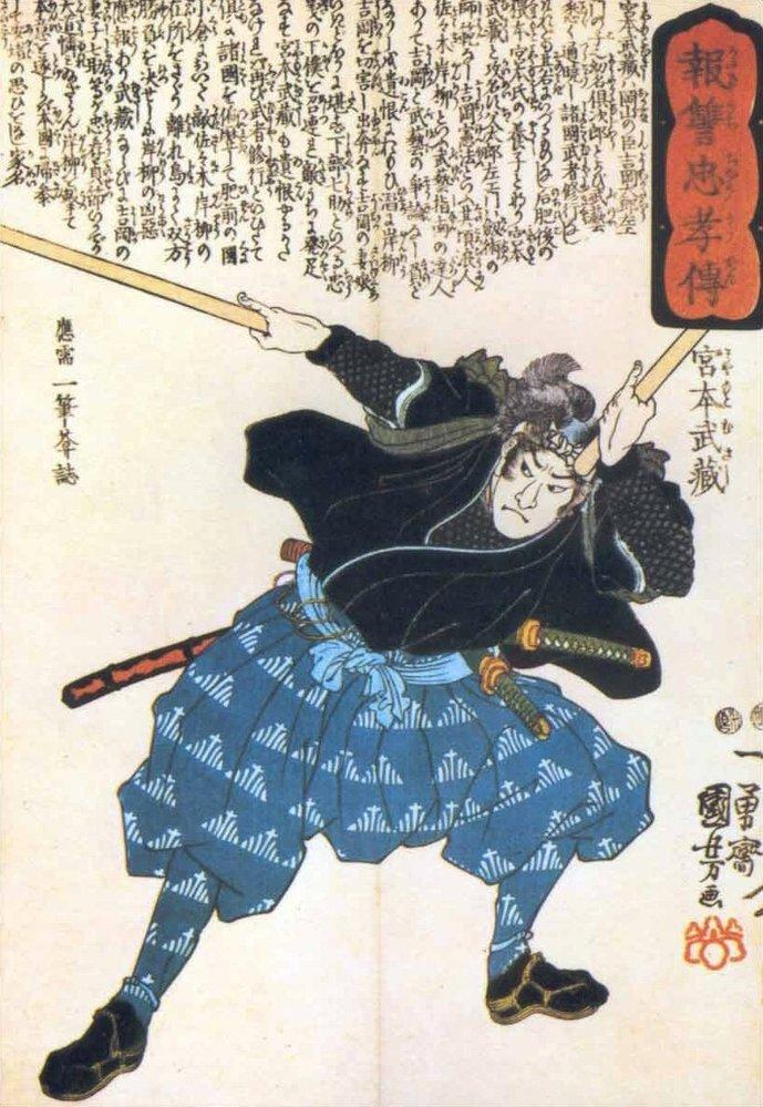 Slavný válečník a vzdělanec Miyamoto Musaši