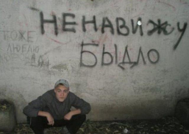 Alkohol, násilí a primitivismus: Tak vypadají představitelé ruských gopniků.