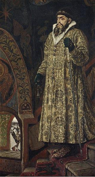 Car Ivan Hrozný