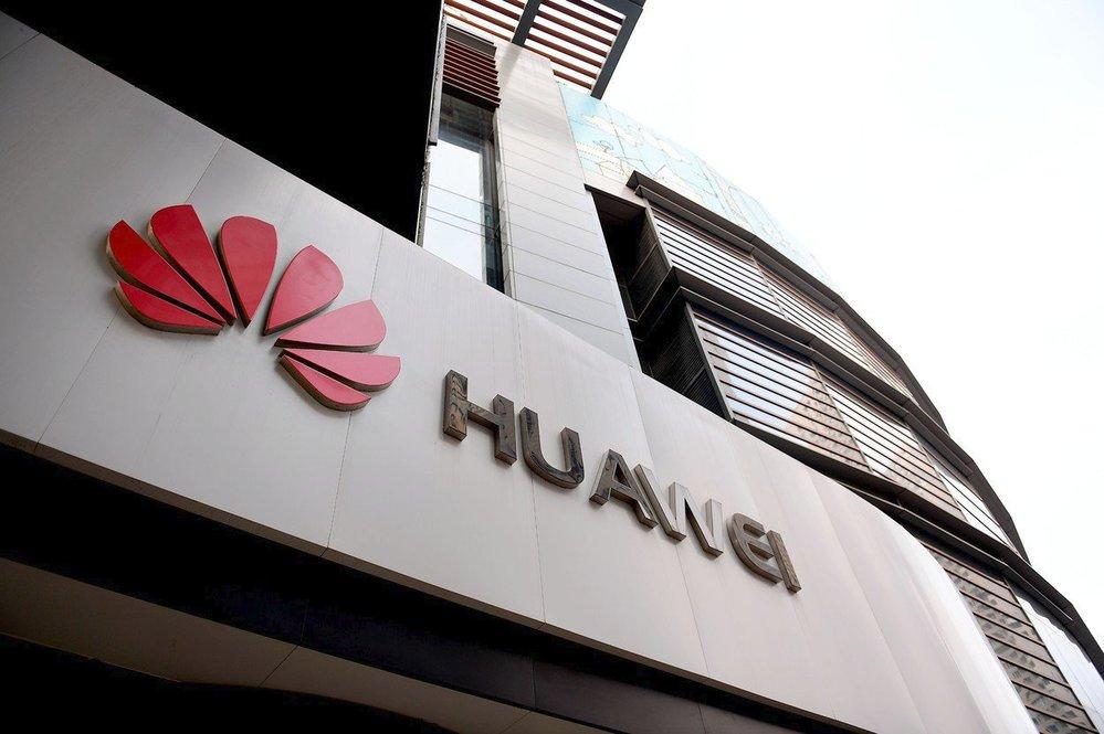 Úřad pro bezpečnost varuje před softwarem i hardwarem od Huawei. Mohou prý  představovat hrozbu e567332394