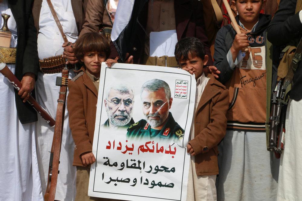 Smuteční akce za zabitého íránského generála Solejmáního v Teheránu (6.1.2020)